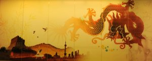 Dragon, symbol of China