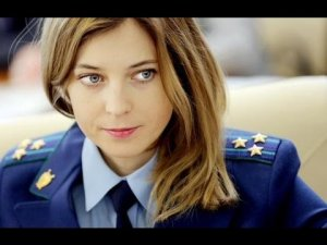 Natalia Poklonskaya, a Russian politician, serving as Deputy of the State Duma of Russia from 5 October 2016. who gained international fame online following her appointment as the chief prosecutor of the newly-created Autonomous Republic of Crimea